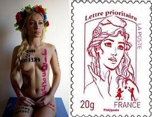Cela-donne-Inna-Sevchenko-sur-les-timbres-de-la-Répubique