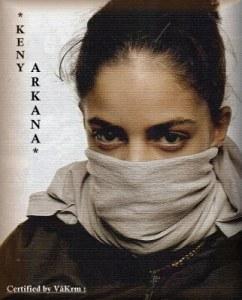 keny-arkana-20070611-268509