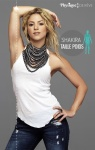 shakira-taille-poids-mensurations-silhouette1